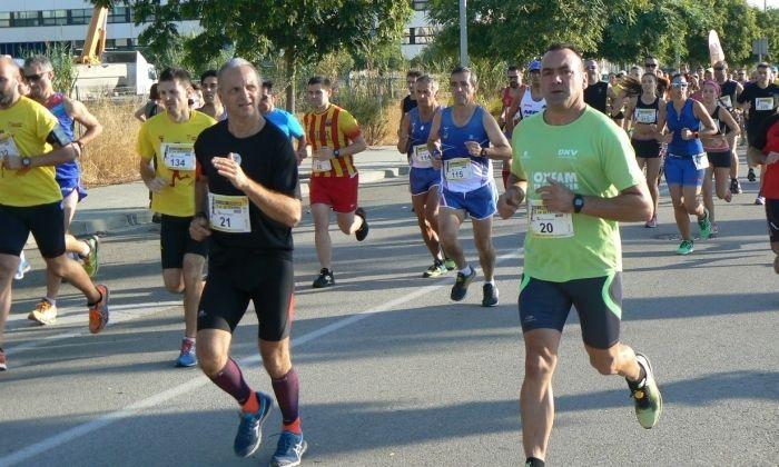 Un instant de la cursa. Foto: Salvador Carbonell/Maimakansu