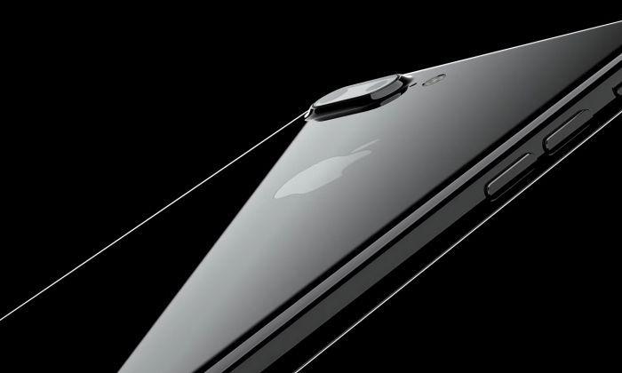 El nou iPhone 7 surt aquest 16 de setembre.