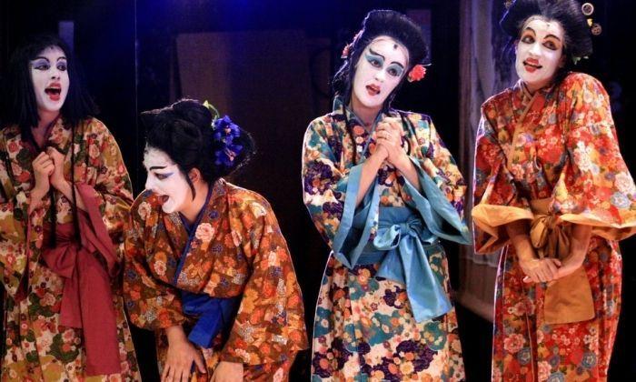 'El Mikado', un dels musicals de la Sala que es podrà sentir al concert