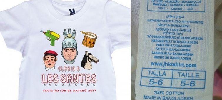 La samarreta i la seva etiqueta