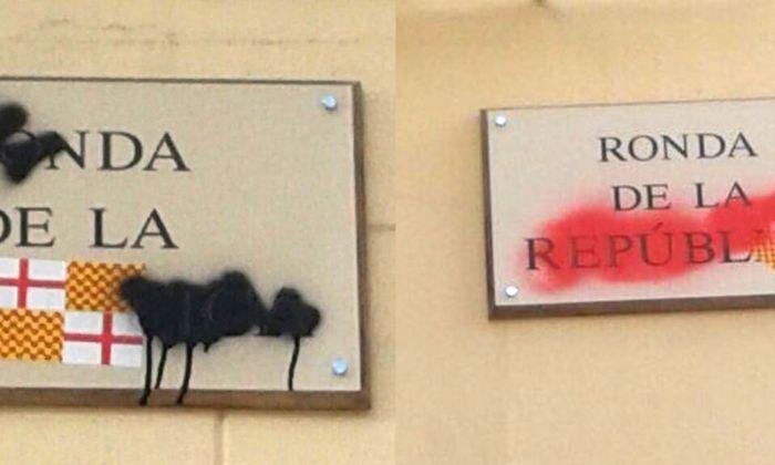 Pintades a la placa de la Plaça de la República. Foto: CUP