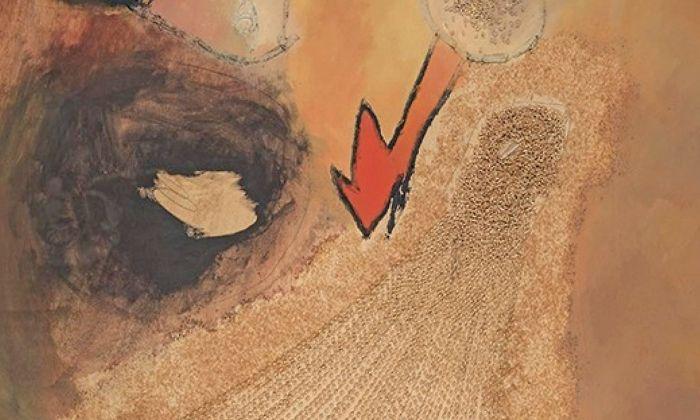 """Obra de la mostra """"Guinovart Matèric. Obres de la Col·lecció Bassat"""""""