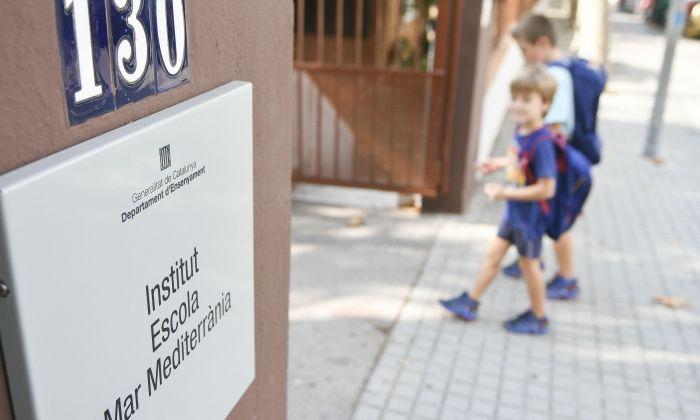 Institut Mar Mediterrània. Foto: R. G.
