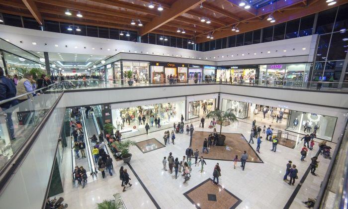 El centre comercial Mataró Parc.
