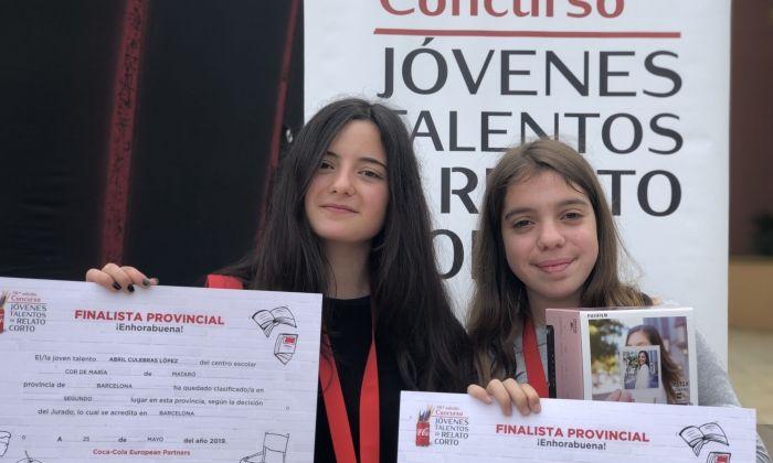 Les alumnes premiades