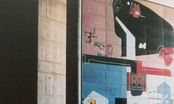 Porta esmaltada del Parlament de Chandigarh, obra de Le Corbusier